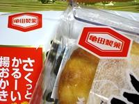 亀田製菓のお菓子