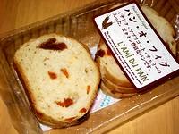 市販のパン