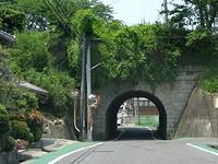 天井川のトンネル