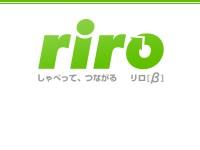 riro[β]
